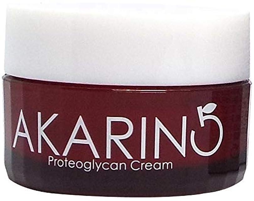 カバレッジカプラー潜むプロテオグリカン配合フェイスクリーム 30g AKARIN5