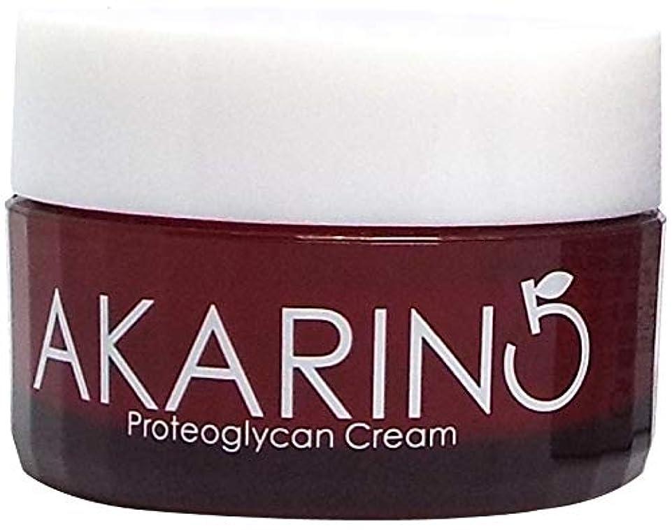 アヒルシール引退したプロテオグリカン配合フェイスクリーム 30g AKARIN5