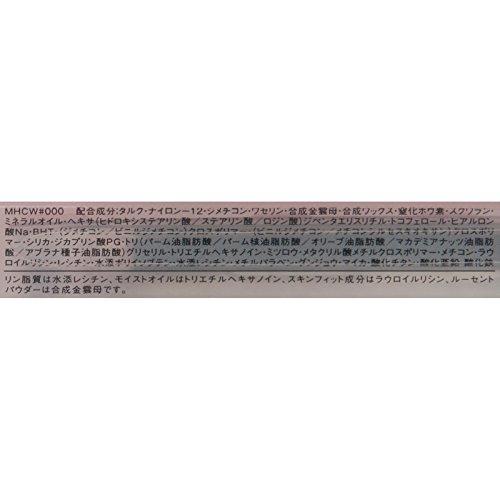 ESPRIQUE(エスプリーク)『ハイライト&シェーディング』