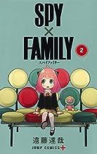 スパイファミリー SPY×FAMILY コミック 1-2巻セット [コミック] 遠藤達哉