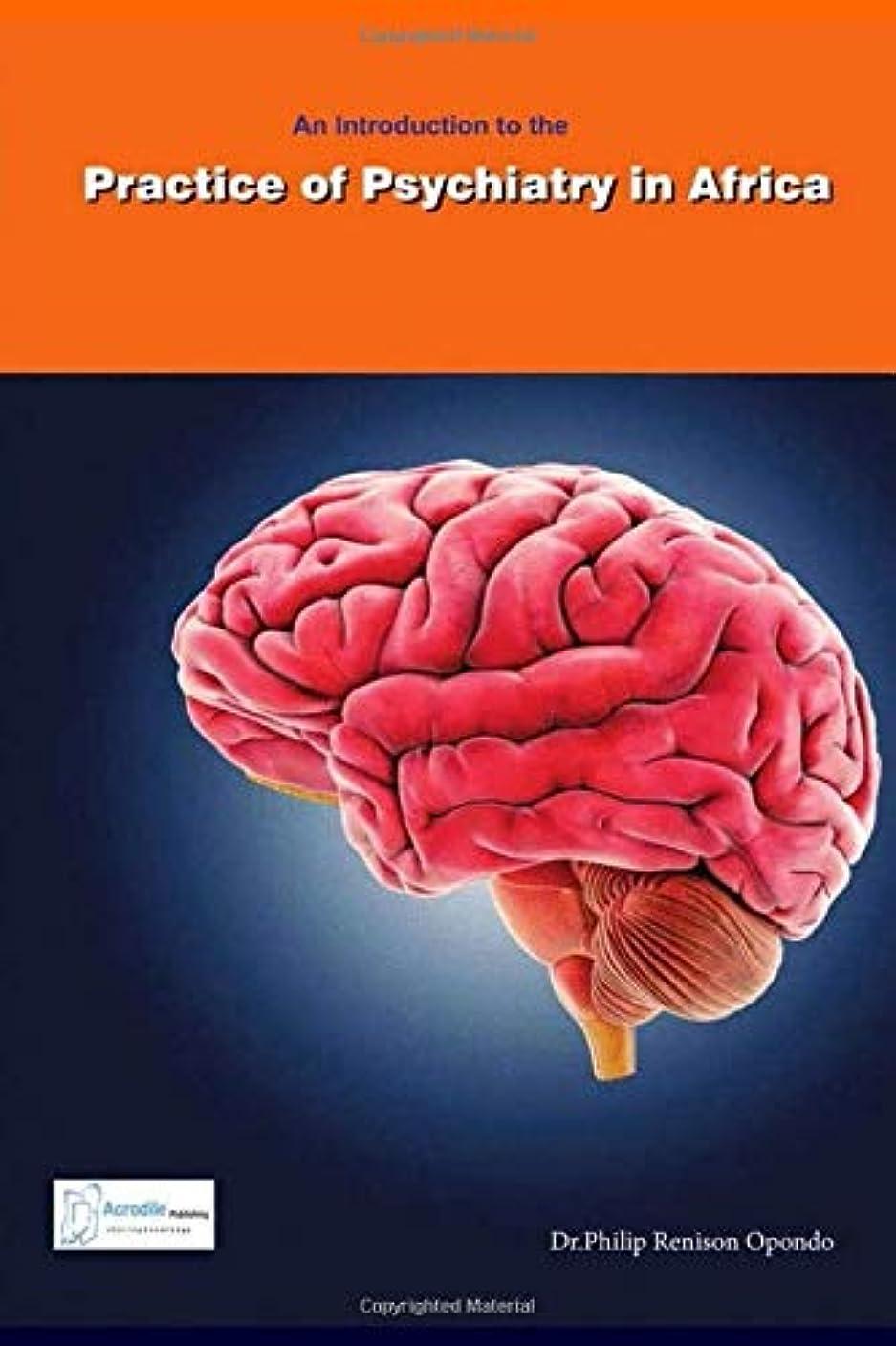 遠近法容器慣性An Introduction to The Practice of Psychiatry in Africa