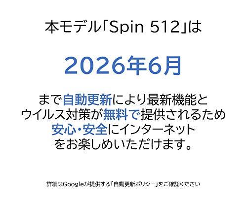 416Ye0W6w3L-「Acer Chromebook Spin 311 (CP311-3H-A14N/E)」の実機レビュー!軽量・コンパクト・低価格なコンバーチブルならコレ