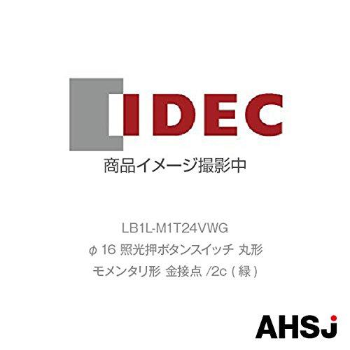 IDEC (アイデック/和泉電機) LB1L-M1T24VWG φ16 LBシリーズ 照光押ボタンスイッチ 丸形 モメンタリ形 金接点/2c (緑)