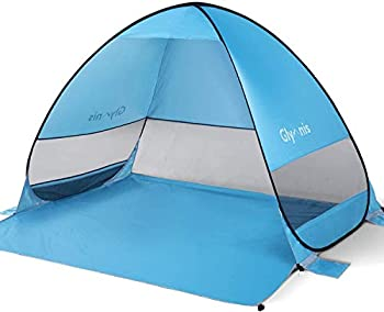 Best shade tent Reviews