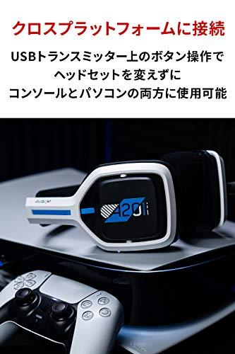 ASTROGamingPS5ヘッドセットA20ワイヤレス2.1chステレオusb単一指向性フリップ式マイクPS5PS4PCMacA20WL-PS国内正規品