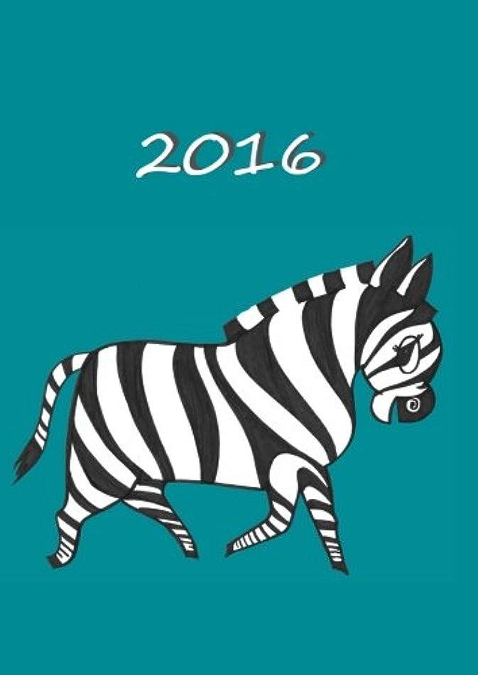 可能性ボアマウントバンクdicker TageBuch Kalender 2016 - Mein Zebra: Endlich genug Platz fuer dein Leben! 1 Tag pro DIN A4 Seite