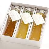 銀座のジンジャー 定番 3本セット(プレーン、柚子、レモン) 1箱[計600ml]ジンジャーシロップ・ギフトボックス