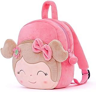 حقيبة ظهر من غلوف ليا للفتيات الصغيرات Double Pink 10*18*24cm