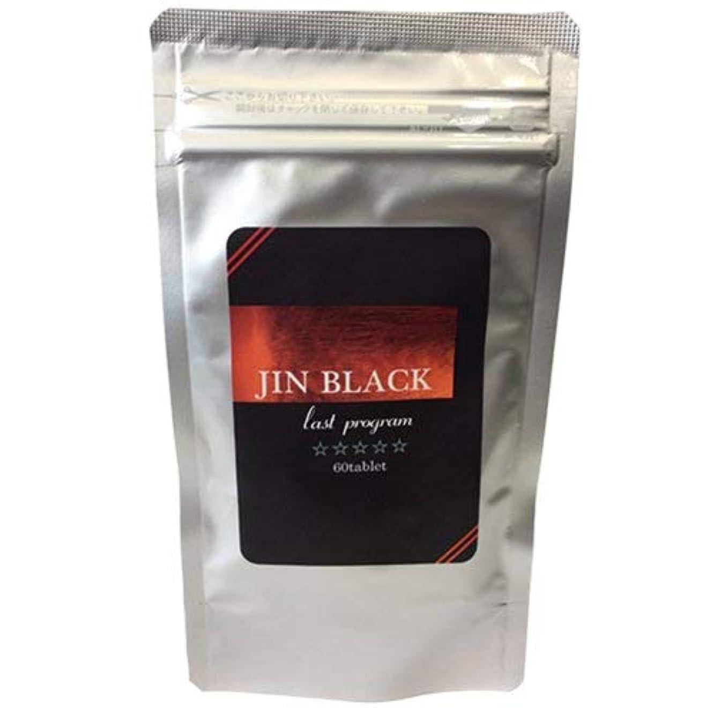 タイマーダイヤモンドプロフェッショナルJIN BLACK ジンブラック/サプリメント 栄養補助食品
