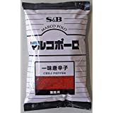S&B マルコポーロ一味唐辛子300g×3袋