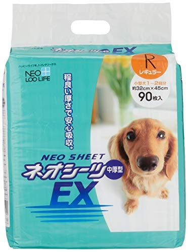 ネオ・ルーライフ ネオシーツ EX レギュラー 90枚