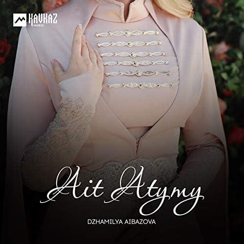 Dzhamilya Aibazova