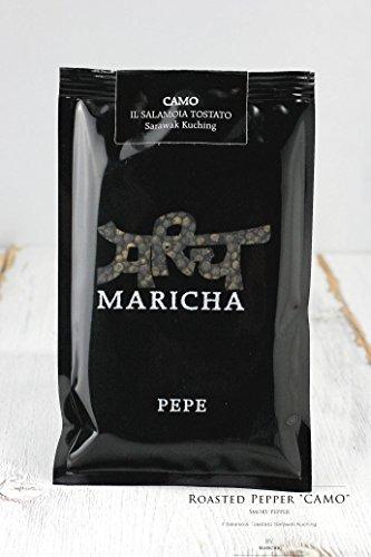 CAMO(ローストしたスモーキーなコショウ)90gマリチャ社イタリア産(ItalianroastedpepperbyMaricha)