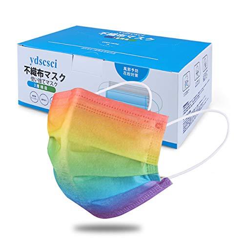 使い捨てマスク 50枚入 カラー マスク 虹色 3層構造 プリーツ型マスク 風邪予防 防塵 不織布 男女兼用 花粉対策 快適 通気性 お出かけ安心