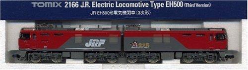 J.R. Electric Locomotive Type EH500 (Third Edition) (Model Train)