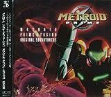Metroid (Original Soundtrack)