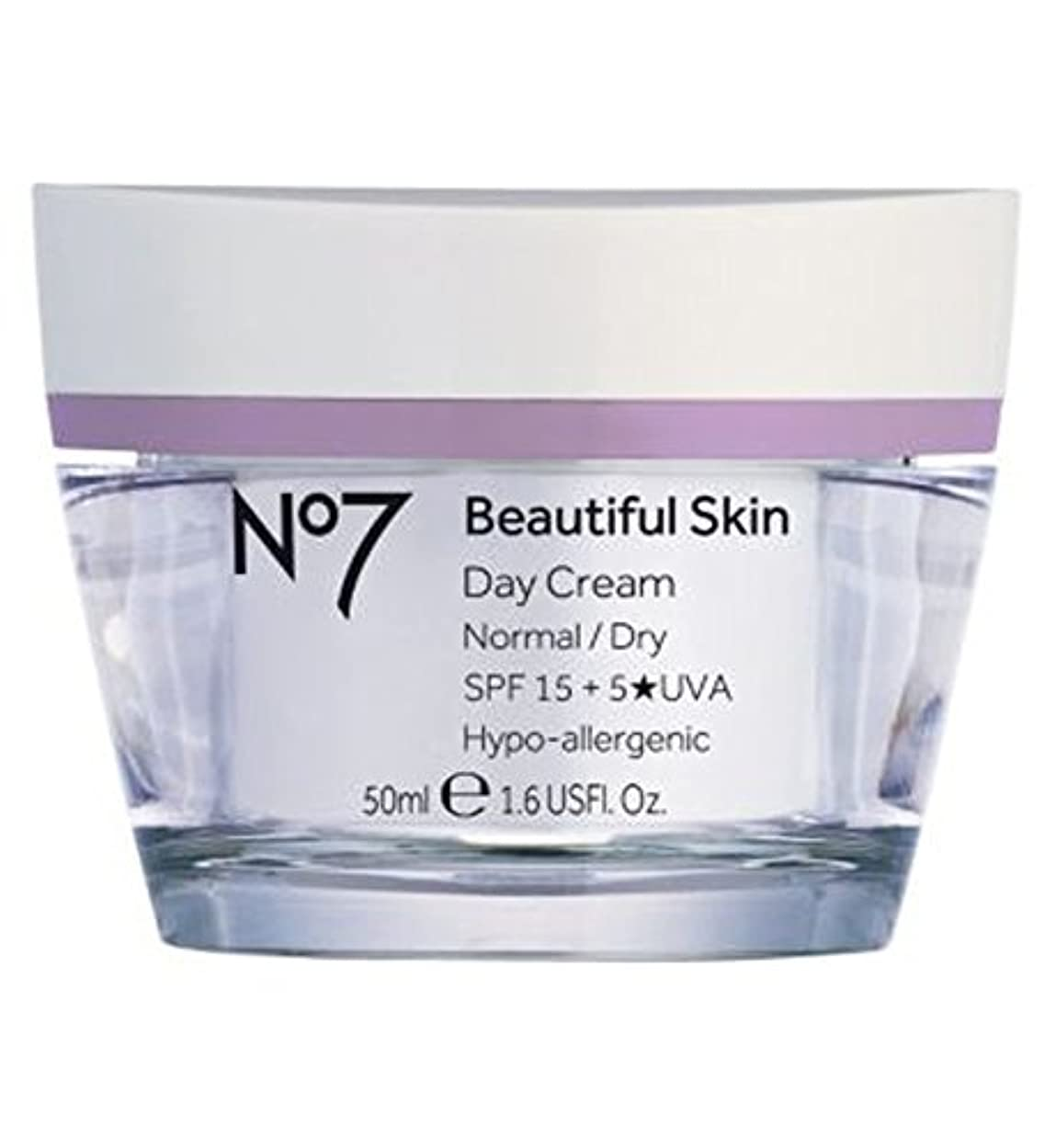 糞ビンジャンクNo7 Beautiful Skin Day Cream for Normal / Dry Skin SPF 15 50ml - ノーマル/ドライスキンSpf 15 50ミリリットルのためNo7美肌デイクリーム (No7) [並行輸入品]