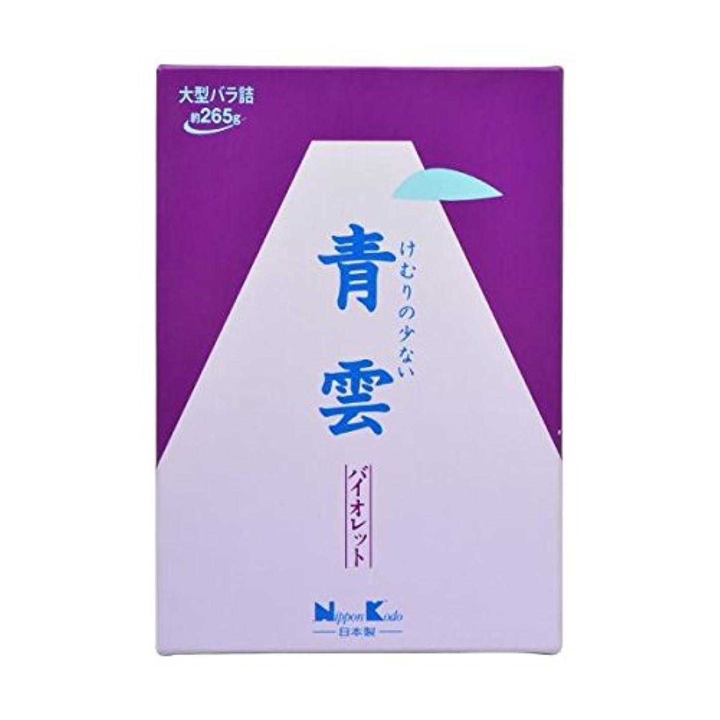 疲労ほとんどない反逆【2個セット】日本香堂 青雲バイオレット 大バラ詰