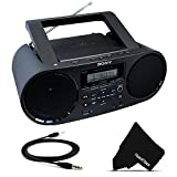 Sony Bluetooth NFC CD Cassette Player MP3 Boombox Combo Portable MEGA BASS Stereo| for Home Radio Use or at The Beach or Woods | Digital Radio AM/FM Tuner USB Playback Auxiliary Cable Cleaning Cloth