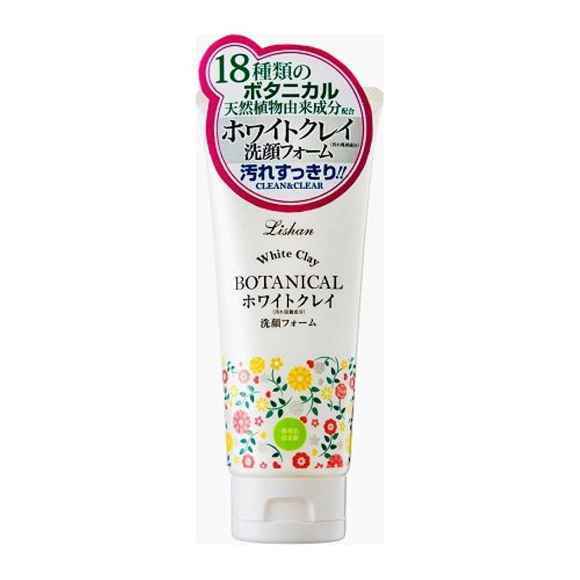 対象評議会苦行リシャン ホワイトクレイ洗顔フォーム (フレッシュハーブの香り) (130g)