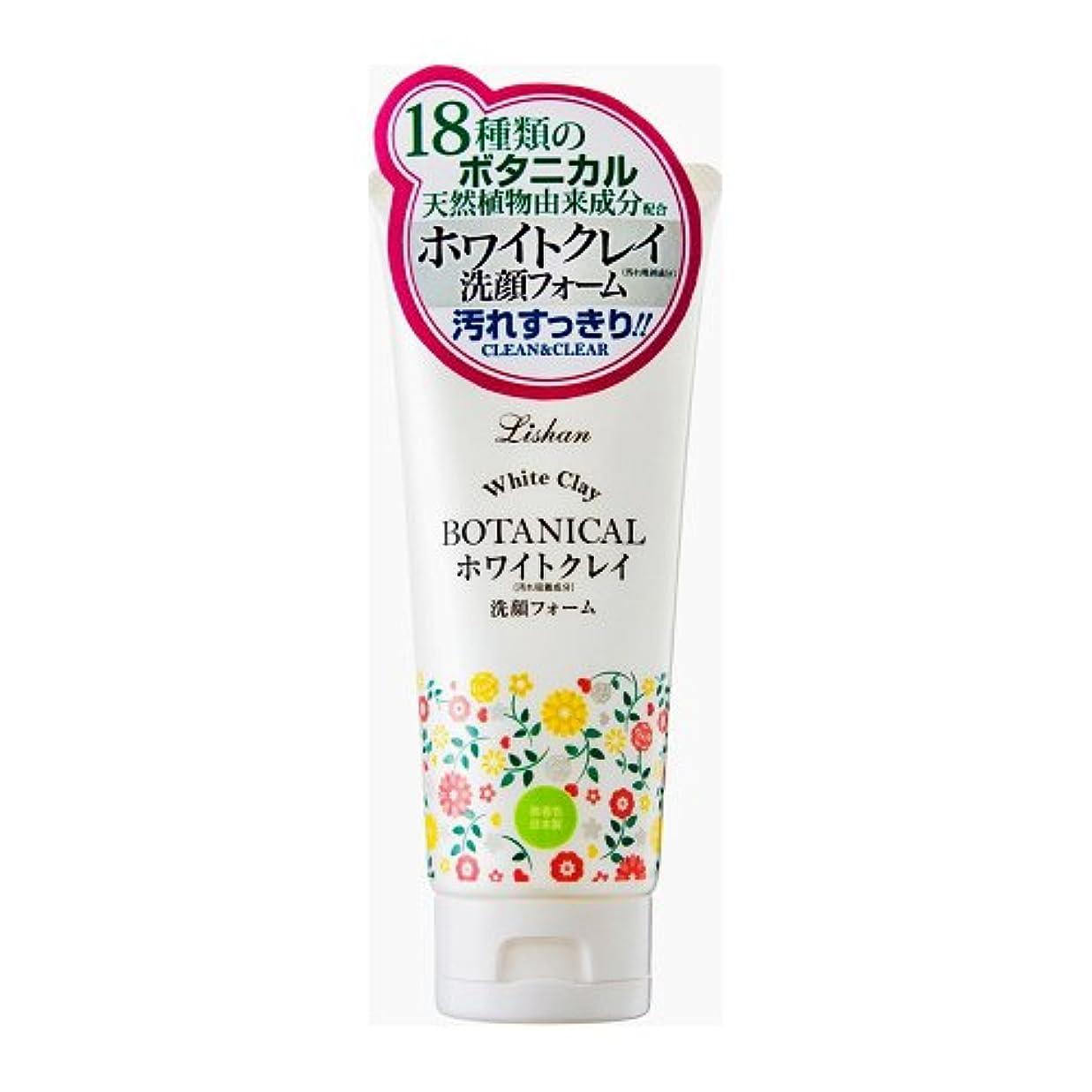 鉄道遊具チャップリシャン ホワイトクレイ洗顔フォーム (フレッシュハーブの香り) (130g)