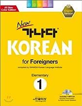 Korean for Foreigners I (With Cd): New Ga Na Da