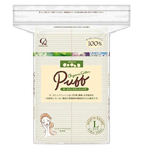 200pcs Green Tea Set 2pcs Set Cotton Labo Organic Cotton Puff M Size