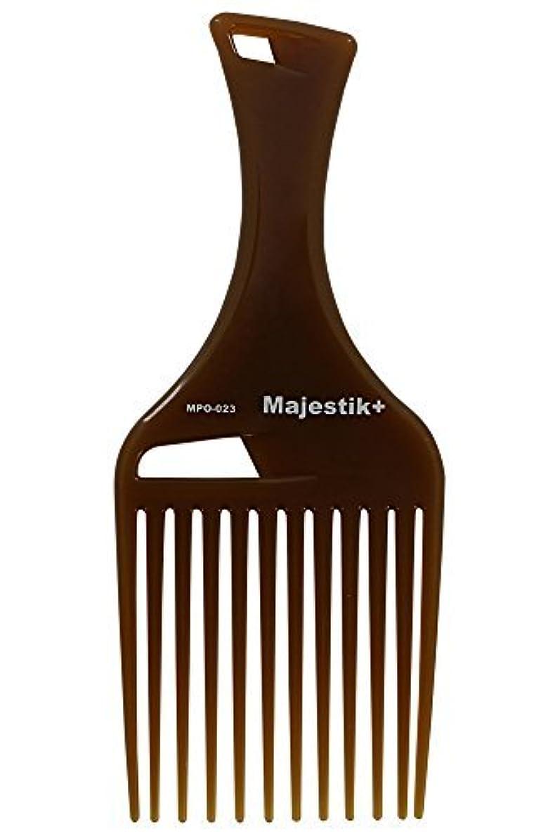 糸干渉するのホストHair Comb- Afro Hair Comb Infused With Argan Oil Wide Tooth, Brown, Rake Comb, With Bespoke PVC Product Pouch [並行輸入品]