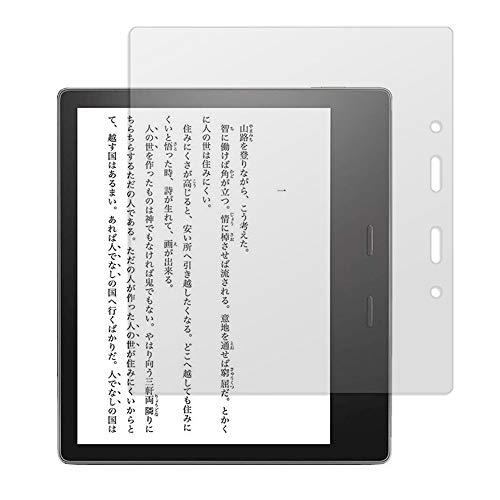 MS factory 保護フィルム 耐衝撃 TPU 割れにくい 液晶保護 フィルム Kindle Oasis 2019 第10世代 2017 第9世代 キンドル オアシス 対応 タブレット シート fiel.D MXPF-KD-OA-9th-TPU