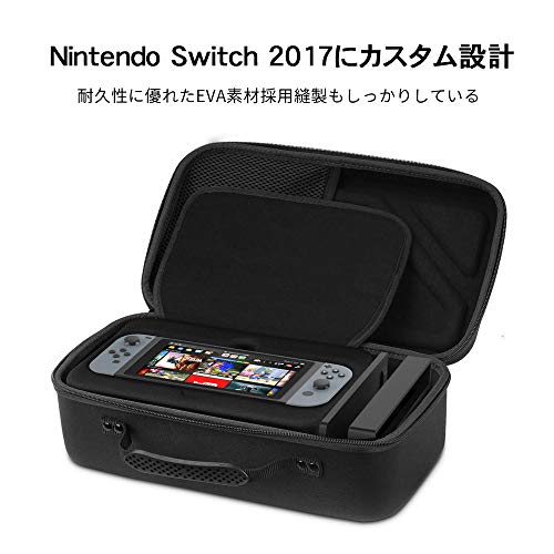NintendoSwitchケース-ATiCニンテンドースイッチまるごと収納バッグ2017専用高品質EVA製大容量全面保護防塵防水耐衝撃キャリングケースBLACK
