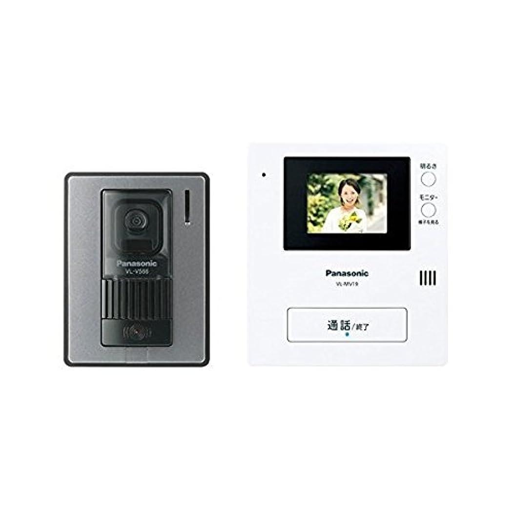 拡張全能慰めパナソニック(Panasonic) テレビドアホン VL-SV19K