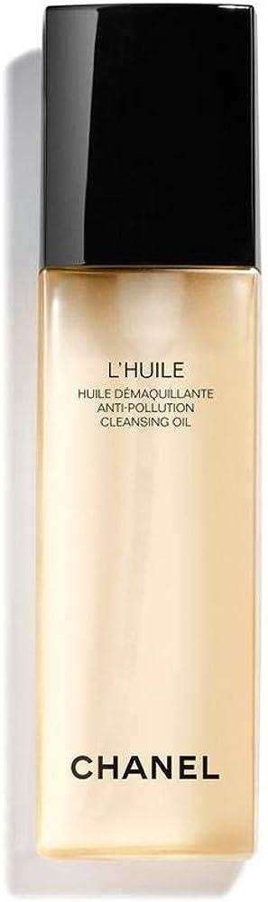 Chanel mousse struccante - 150 ml 3145891413700