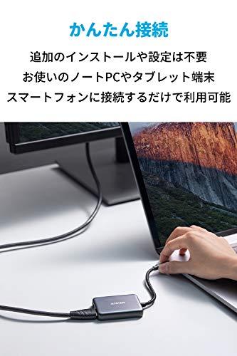 AnkerPowerExpandUSB-C&DualHDMIアダプタ最大4K(60Hz)複数画面出力最大4K(30Hz)MacBookiPad用