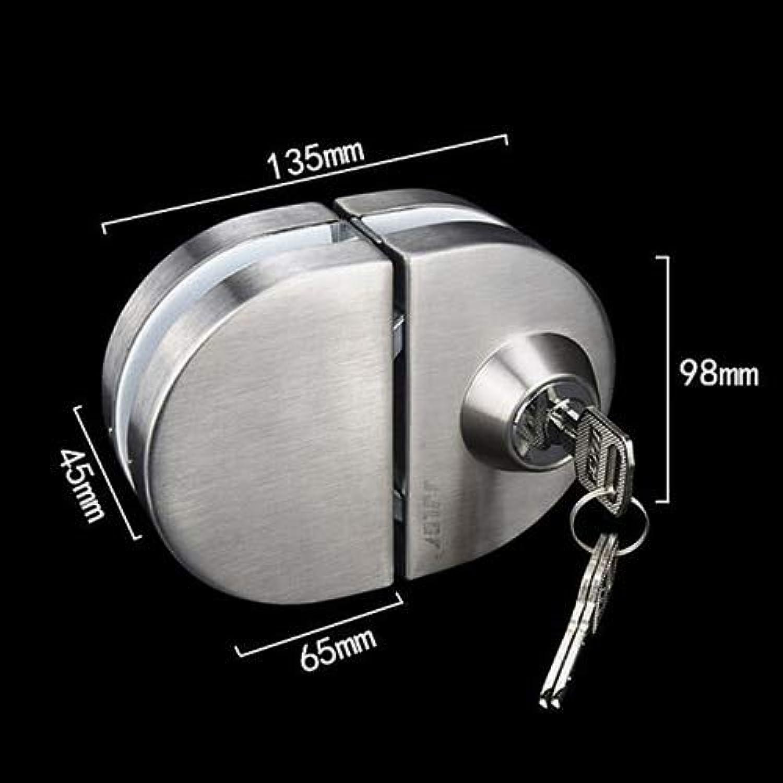 Glass Door Locks Single Double Door NoNeed Punch Stainless Steel Central Frameless Glass Semicircular Lock Lockset  (color  Double Door)