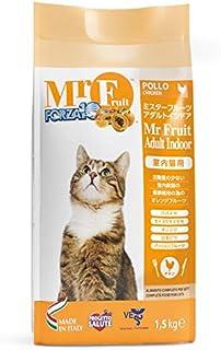 FORZA10 室内猫用ドライ ミスターフルーツ アダルトインドア 1.5Kg フォルツァ10