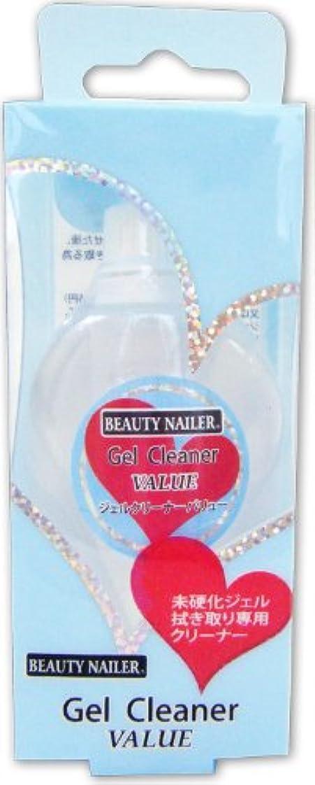 マーチャンダイザーコンクリート起こるBEAUTY NAILER ジェルクリーナーバリュー Gel Cleaner Value GEC-2
