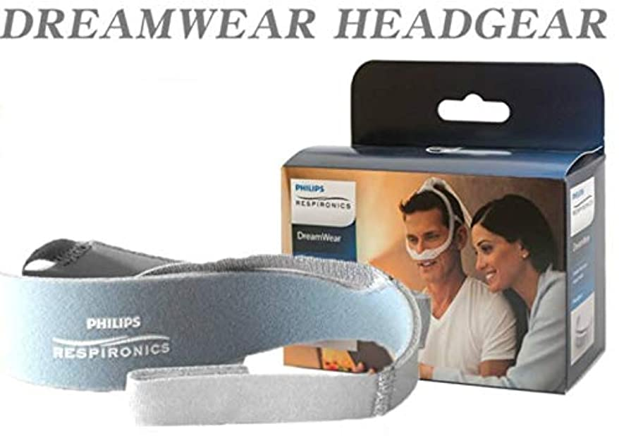 暴徒威信入植者NOTE 鼻用鼻マスクの下のDreamwear用ヘッドギアDreamwear鼻用マスクの下のDreamwear用ヘッドギア