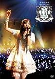 喜多村英梨FIRST TOUR 2012 RE;STORY [DVD]