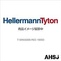 ヘラマンタイトン T18RA5000-RED-10000 (1箱)