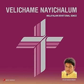 Velichame Nayichalum