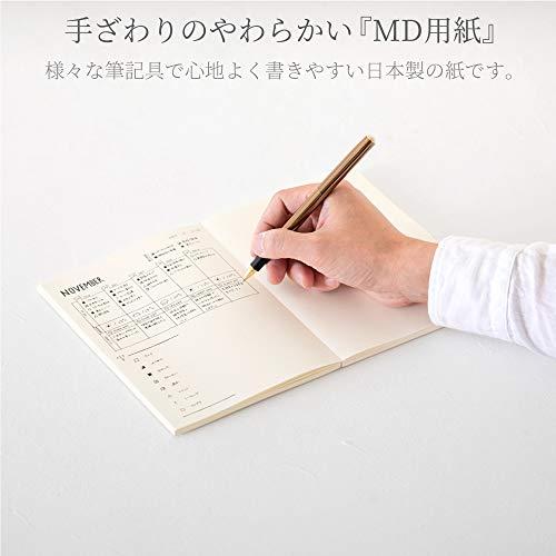 『デザインフィル ミドリ ノート MDノート A5 ジャーナル ドット方眼 15259006』の3枚目の画像