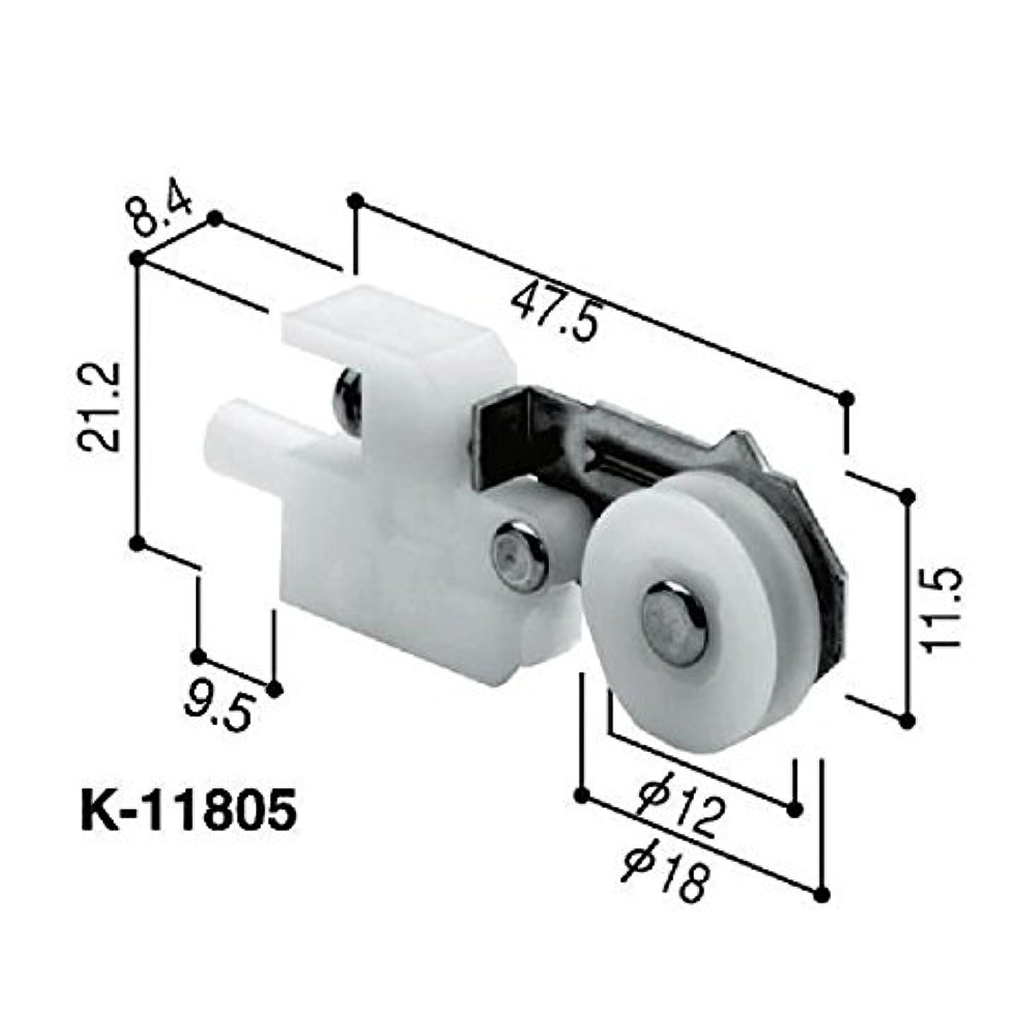 領域ケーブルカービットYKKAP メンテナンス部品 網戸用戸車 (HH-T-0011) (左右セット) YS:シルバー *製品色?形状等仕様変更になる場合があります*