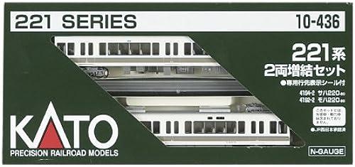 Series 221 (Add-On 2-Car Set) (Model Train)