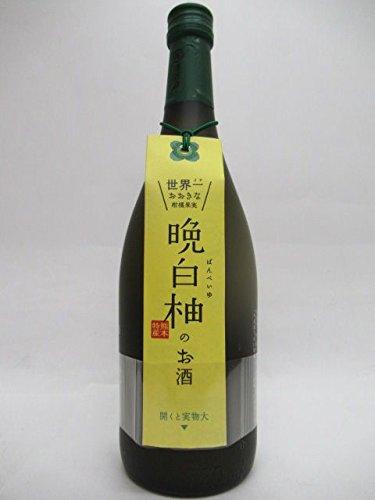 堤酒造 晩白柚のお酒 (ばんぺいゆ) 720ml [並行輸入品]