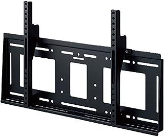 ハヤミ工産 【HAMILeX】 MHシリーズ (~85v型対応) テレビ壁掛金具[角度固定タイプ] MH-851B