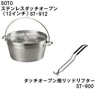 SOTO ステンレスダッチオーブン(12インチ)ST-912+リッドリフターST-900