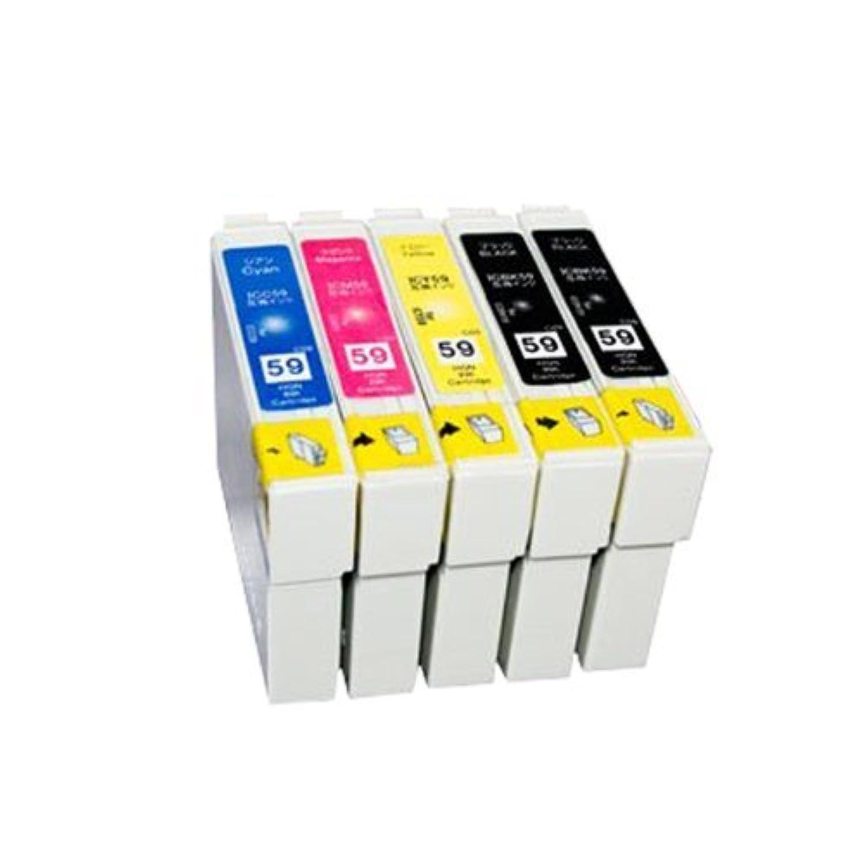 EPSON エプソン IC5CL59 5色(BK/BK/C/M/Y)マルチパック 合計5色 5MP 汎用?互換インク 【ICチップ付き】
