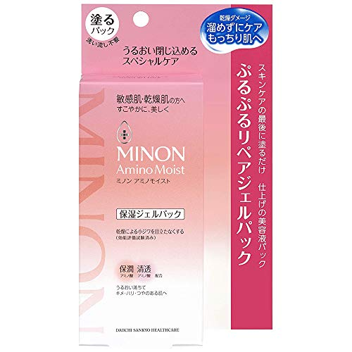 Minon Amino Moist Moisturizing Gel Pack - 60g (Green Tea Set)