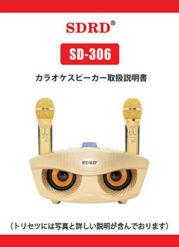 KOKO『Bluetoothカラオケマイク』