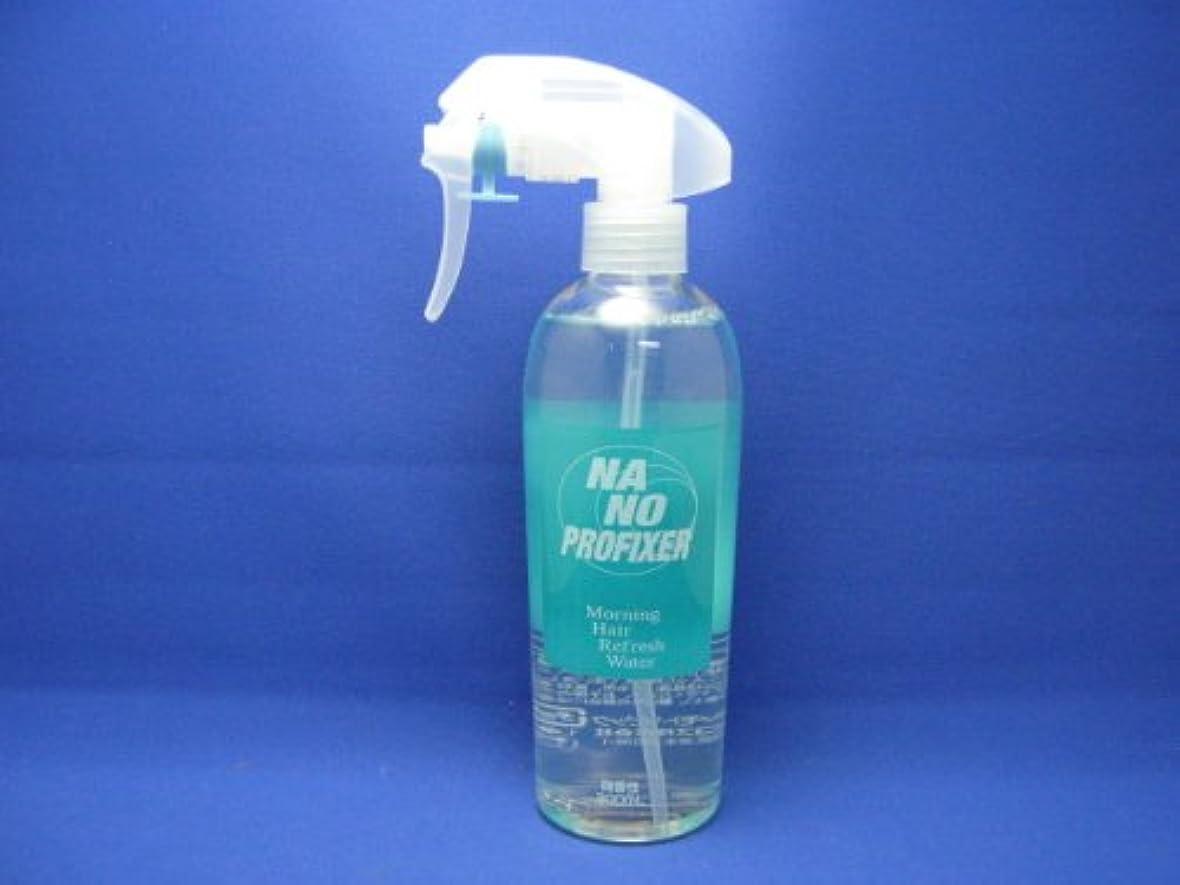 ハシモトリビック ナノプロフィクサー 微香性 300ml (ミストタイプの瞬間寝ぐせ直し)